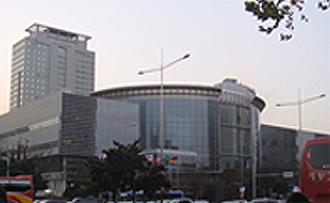 Fábrica-en-China