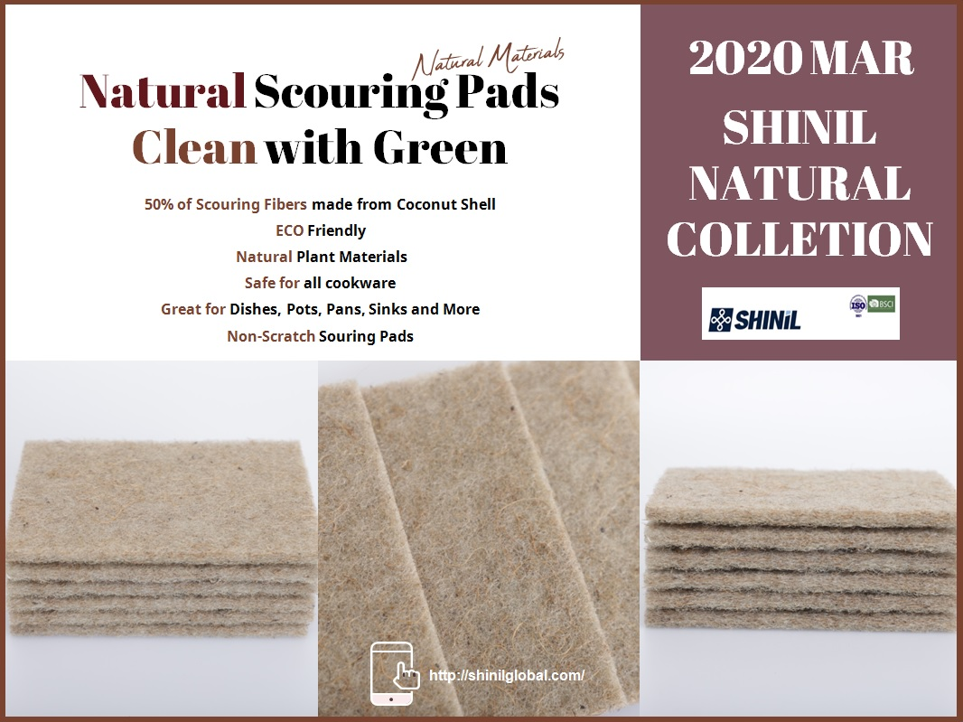2020MAR 1차- Coconut Shell Scouring Pads