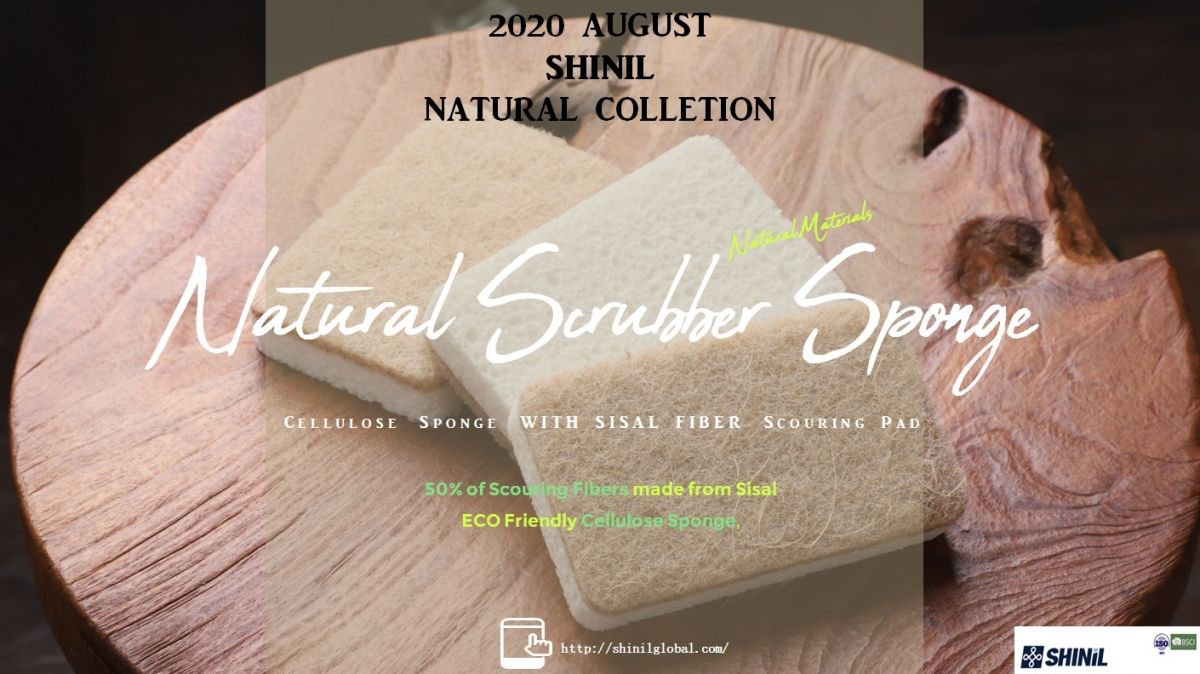 2020AUG - Cellulose Sponge with Sisal Scouring Pads